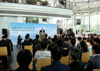 Importance of Corporate Training Seminars in Context of Sales Seminar